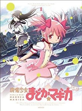 『魔法少女まどか☆マギカ』『Fate/kaleid liner プリズマ☆イリヤ』 のレビューを更新しました!